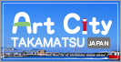 ART CITY TAKAMATSU